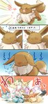 5koma >_< absurdres asyuaffw bunny closed_eyes comic commentary_request depressed dogpile eevee espeon flareon glaceon highres jolteon leafeon no_humans open_mouth pokemon pokemon_(creature) pokemon_(game) sylveon translation_request umbreon vaporeon