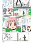 akemi_homura comic kaname_madoka kyubey mahou_shoujo_madoka_magica mahou_shoujo_madoka_magica_movie miki_sayaka pantyhose rikugo school_uniform tagme translation_request