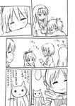 5girls akemi_homura comic kaname_madoka kyubey mahou_shoujo_madoka_magica mahou_shoujo_madoka_magica_movie miki_sayaka monochrome multiple_girls rikugo sakura_kyouko school_uniform tagme tomoe_mami translation_request