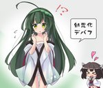 !? 2girls :d >_< age_regression ahoge bare_shoulders blush brown_hair chibi closed_eyes commentary_request flying_sweatdrops gradient gradient_background green_background green_eyes green_hair green_hairband grey_background hairband headgear heart japanese_clothes kimono long_hair long_sleeves multiple_girls nose_blush obi off_shoulder open_mouth parted_lips purple_skirt ryogo sarashi sash skirt smile sweat touhoku_kiritan touhoku_zunko translation_request very_long_hair voiceroid white_kimono wide_sleeves xd younger