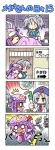 /\/\/\ 4koma :x =_= chibi colonel_aki comic izayoi_sakuya negi_suppository o_o patchouli_knowledge sick silent_comic spring_onion touhou translated yagokoro_eirin