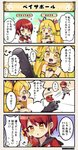 4koma :d :o ball bare_shoulders baseball baseball_bat black_footwear black_hairband blonde_hair blush boots breasts cleavage club comic commentary_request drawstring earrings elbow_gloves eyebrows_visible_through_hair fake_horns fangs fingerless_gloves flower_knight_girl gloves green_gloves hairband hoozuki_(flower_knight_girl) jewelry large_breasts long_hair miniskirt o_o open_mouth red_hair short_hair sidelocks skirt smile sparkle speech_bubble spiked_club spikes street_fighter surprised sweatdrop tareme thigh_boots thighhighs throwing translation_request twintails ukitsuriboku_(flower_knight_girl) upper_body v-shaped_eyebrows very_long_hair weapon white_skirt yellow_eyes zettai_ryouiki