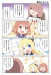 3girls 4koma :3 beret blonde_hair blue_eyes blush brown_eyes brown_hair chair comic commentary_request cosplay crossover earth_ekami fang female_admiral_(kantai_collection) gloom_(expression) gloves hair_ornament hair_over_one_eye hairclip hat highres himesaka_noa hoshino_hinata hoshino_miyako_(wataten) ikazuchi_(kantai_collection) ikazuchi_(kantai_collection)_(cosplay) jervis_(kantai_collection) jervis_(kantai_collection)_(cosplay) kantai_collection long_hair multiple_girls one_eye_closed open_mouth short_hair sparkle_background thought_bubble translated watashi_ni_tenshi_ga_maiorita!