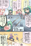 2016 3girls ? akashi_(kantai_collection) artist_name asano_kazunari beret closed_eyes comic commentary_request dated dragon_ball eyepatch food green_eyes green_hair hat headgear highres index_finger_raised kaiji kantai_collection kiso_(kantai_collection) low_twintails multiple_girls neckerchief nenohi_(kantai_collection) open_mouth parody partially_translated pink_hair pocky pocky_day school_uniform serafuku signature speech_bubble sweatdrop tao_pai_pai translation_request twintails twitter_username