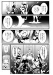 1boy 4girls ahoge alternate_costume apron bow bowtie comic flandre_scarlet four_of_a_kind_(touhou) from_behind gem genderswap greyscale heterochromia highres monochrome multiple_girls multiple_persona side_ponytail skirt sweatdrop tatara_kogasa thighhighs touhou translated waist_apron warugaki_(sk-ii) wings you_gonna_get_raped