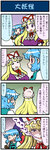 2girls 4koma artist_self-insert blonde_hair blue_hair breasts closed_eyes comic dress gradient gradient_background hair_ribbon hat hat_ribbon heterochromia highres large_breasts mizuki_hitoshi mob_cap multiple_girls open_mouth puffy_short_sleeves puffy_sleeves purple_dress purple_eyes real_life_insert ribbon shaded_face short_sleeves smile sweat tatara_kogasa touhou translated tress_ribbon yakumo_yukari