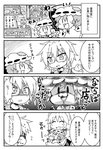 1boy 3girls 4koma :3 ^_^ apron bat_wings bow bowl braid brooch choker closed_eyes comic commentary covering_mouth cup detached_wings display_case dress flailing flandre_scarlet glasses hand_over_another's_mouth hat hat_bow hat_rack heart highres izayoi_sakuya japanese_clothes jewelry kourindou long_sleeves maid maid_apron maid_headdress mob_cap monochrome morichika_rinnosuke mug multiple_girls necklace noai_nioshi open_mouth patch puffy_short_sleeves puffy_sleeves remilia_scarlet shelf shop short_hair short_sleeves side_ponytail snake star stuffed_animal stuffed_toy sweat teddy_bear touhou toy translated twin_braids wings |_|
