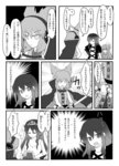 3girls ? beads bouquet cape comic dress earmuffs flower gradient_hair greyscale hata_no_kokoro highres hijiri_byakuren indosou long_hair mask misunderstanding monochrome multicolored_hair multiple_girls prayer_beads rose sword tears tiara touhou toyosatomimi_no_miko translated weapon wedding_dress