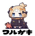 1girl abigail_williams_(fate/grand_order) bandages bangs blonde_hair blue_eyes blush bow chibi fate/grand_order fate_(series) hair_bow hair_bun heroic_spirit_traveling_outfit jacket jitome looking_at_viewer multiple_hair_bows naturalton parted_bangs sleeves_past_fingers sleeves_past_wrists solo stuffed_animal stuffed_toy teddy_bear tentacles translated