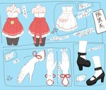 bell black_legwear bow character_sheet commentary_request frilled_skirt frills gloves hakama_skirt halterneck highres jingle_bell loafers lolita_fashion nontraditional_miko original pantyhose ribbon_trim sapnoji shoes skirt tail_cutout wa_lolita