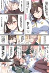1boy 2girls admiral_(azur_lane) animal_ears atago_(azur_lane) azur_lane beard black_hair black_legwear black_neckwear blush breasts closed_eyes collared_shirt comic commentary_request drooling ear_cleaning enterprise_(azur_lane) eyebrows_visible_through_hair eyewear_removed facial_hair full-face_blush glasses gloves green_jacket hair_between_eyes hair_ribbon hand_on_own_chin hat highres himiya_ramune jacket lap_pillow long_hair military military_uniform mimikaki mole mole_under_eye multiple_girls necktie peaked_cap red_shirt ribbon shirt silver_hair smile tears translation_request uniform white_gloves white_jacket