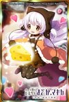 1girl animal_ears beanie bubble_skirt capelet cheese fake_animal_ears fingerless_gloves fur_trim gloves hat heart long_hair magical_girl mahou_shoujo_madoka_magica mahou_shoujo_madoka_magica_movie momoe_nagisa multicolored_eyes official_art pantyhose polka_dot polka_dot_legwear pom_pom_(clothes) ringed_eyes skirt smile suspenders swiss_cheese twintails two_side_up white_hair