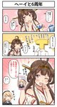 2girls 3koma ahoge blonde_hair blue_eyes blue_sailor_collar brown_hair cellphone comic cup detached_sleeves double_bun gloves hairband hat headgear highres holding holding_phone japanese_clothes jervis_(kantai_collection) kantai_collection kongou_(kantai_collection) long_hair long_sleeves military military_uniform multiple_girls naval_uniform nontraditional_miko phone remodel_(kantai_collection) ribbon-trimmed_sleeves ribbon_trim sailor_collar sailor_hat short_sleeves smartphone t-head_admiral teacup teapot translation_request tsukemon uniform white_gloves white_headwear