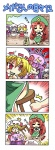 /\/\/\ 4girls 4koma :3 =_= chibi colonel_aki comic evil_grin evil_smile flandre_scarlet grin hong_meiling multiple_girls o_o open_mouth patchouli_knowledge prank remilia_scarlet silent_comic sleeping smile surprised sweatdrop touhou translated triangle_mouth zzz