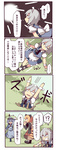 !? 3girls 4koma animal_ears blue_eyes blue_hair clenched_teeth comic fuukadia_(narcolepsy) goggles goggles_on_headwear hat izayoi_sakuya kawashiro_nitori key kurodani_yamame maid maid_headdress multiple_girls open_mouth orange_hair outstretched_arms pitfall silver_eyes silver_hair teeth thought_bubble touhou translated wrist_cuffs