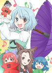 5girls :d ^_^ ahoge animal_ears blue_hair bow bowl brown_eyes brown_hair cape closed_eyes commentary_request drill_hair gradient gradient_background hair_bow hair_ornament hair_ribbon head_fins headgear heterochromia high_collar imaizumi_kagerou japanese_clothes juliet_sleeves karakasa_obake kimono long_hair long_sleeves looking_at_viewer multiple_girls musical_note open_mouth puffy_long_sleeves puffy_sleeves purple_hair red_eyes red_hair ribbon sekibanki short_hair simple_background size_difference smile sukuna_shinmyoumaru tatara_kogasa touhou twin_drills umbrella wakasagihime wolf_ears yuzuna99
