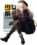 1girl ankle_boots bangs beret black_footwear black_gloves black_hat black_legwear blue_eyes boots breasts buckle character_name coat commentary_request eyebrows_visible_through_hair girls_frontline gloves grey_hair gun hand_on_own_knee hat heterochromia highres holding holding_gun holding_weapon logo long_hair looking_at_viewer mdr_(girls_frontline) medium_breasts mncpa multicolored_hair one_eye_closed one_side_up pantyhose pink_eyes pink_hair side_ponytail sidelocks sitting smile solo strap streaked_hair v weapon