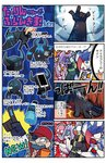 2boys 4koma \m/ argentea_(darling_in_the_franxx) artist_name baseball_cap beard character_doll charger chlorophytum comic copyright_name darling_in_the_franxx delphinium_(darling_in_the_franxx) dr._franxx facial_hair foam_finger gaijin_4koma genista_(darling_in_the_franxx) hat highres mato_(mozu_hayanie) mecha meme merchandise multiple_boys mustache partially_translated translated translation_request