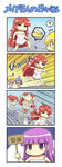 /\/\/\ 4girls 4koma :3 =_= ? afterimage bangs barefoot bat_wings blonde_hair blunt_bangs closed_eyes colonel_aki comic commentary crossed_arms dust_cloud eyebrows_visible_through_hair flandre_scarlet hime_cut holding holding_sign hong_meiling jitome lavender_hair long_hair motion_lines multiple_girls naked_towel o_o open_mouth outstretched_arms patchouli_knowledge pirouette purple_eyes purple_hair raised_eyebrows red_eyes red_hair remilia_scarlet scorecard short_hair sidelocks sign silent_comic sliding soap speed_lines spinning spoken_question_mark spread_arms surprised tile_floor tiles touhou towel translated wings