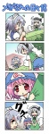3girls 4koma =_= blush_stickers chibi colonel_aki comic hitodama izayoi_sakuya konpaku_youmu konpaku_youmu_(ghost) multiple_girls saigyouji_yuyuko silent_comic stomach_growling tears touhou translated