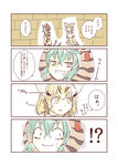 animal_ears aqua_hair bare_shoulders blonde_hair bow bowtie cat_ears cat_tail comic commentary_request elbow_gloves evil_smile eyebrows_visible_through_hair gloves hands_in_pockets hood hoodie kemono_friends multicolored_hair multiple_girls neck_ribbon open_mouth ribbon sakana_kidori sand_cat_(kemono_friends) shirt short_hair skirt sleeveless smile snake_tail striped_hoodie striped_tail tail tail_wagging translation_request tsuchinoko_(kemono_friends)