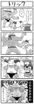 1girl 4koma blue_(pokemon) comic gen_1_pokemon greyscale hard_gay hat headband machamp monochrome mr._mime muscle parody pokemoa pokemon pokemon_(creature) pokemon_(game) pokemon_frlg theft translated trick trick_(pokemon) turn_pale ultimate_hentai_kamen