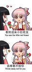 /\/\/\ 2girls 2koma :d black_hair blush bow chinese_text comic commentary_request english_text engrish_text eyebrows eyebrows_visible_through_hair flower fujiwara_no_mokou hair_bow hair_ribbon heart hime_cut holding holding_flower houraisan_kaguya long_hair meme multiple_girls open_mouth pink_hair puffy_short_sleeves puffy_sleeves ranguage red_eyes red_flower ribbon shangguan_feiying shirt short_sleeves simple_background smile suspenders throwing touhou translated tress_ribbon triangle_mouth trolling turn_pale white_background white_shirt
