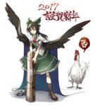 1girl 2017 animal arm_cannon asymmetrical_legwear beak bird bird_wings black_hair black_wings bow cape chicken commentary_request feathered_wings full_body green_bow green_skirt hair_bow kukkuru long_hair looking_at_viewer mismatched_footwear reiuji_utsuho rooster short_sleeves skirt smile touhou translation_request weapon white_feathers wings year_of_the_rooster