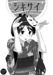 1girl :p blush bunny_pose fox_mask greyscale hands_up japanese_clothes kantai_collection kimono looking_at_viewer makio_(makiomeigenbot) mask mask_on_head monochrome obi rating sash shikinami_(kantai_collection) short_hair simple_background smile solo tongue tongue_out upper_body white_background wide_sleeves yukata