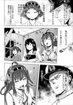 1boy 4girls absurdres admiral_(kantai_collection) ahoge akagi_(kantai_collection) bomber_grape comic curry curry_rice detached_sleeves doujinshi eating empty_eyes food hairband hat headgear hiei_(kantai_collection) highres kantai_collection kongou_(kantai_collection) military military_uniform monochrome multiple_girls muneate naval_uniform nontraditional_miko peaked_cap scan souryuu_(kantai_collection) spoon sweat translation_request twintails uniform