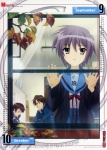 1girl 2boys aratani_tomoe calendar from_outside hand_on_window koizumi_itsuki kyon looking_out_window multiple_boys nagato_yuki purple_hair rain suzumiya_haruhi_no_yuuutsu window yellow_eyes