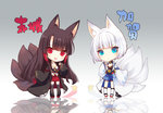 2girls :d akagi_(azur_lane) animal_ears azur_lane bangs black_legwear blue_eyes blue_skirt blunt_bangs blush bob_cut breasts brown_hair character_name chibi cleavage closed_mouth coat commentary_request eyebrows_visible_through_hair fox_ears fox_girl fox_mask fox_tail gradient gradient_background grey_background head_tilt holding holding_mask kaga_(azur_lane) kitsune kneehighs long_hair long_sleeves looking_at_viewer maodouzi mask mask_removed medium_breasts multiple_girls open_mouth overcoat pleated_skirt red_eyes red_skirt reflection short_hair silver_hair skirt sleeves_past_wrists smile standing tail thighhighs upper_teeth very_long_hair white_background white_legwear wide_sleeves