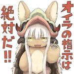 1girl animal_ears arm_up commentary_request fangs flat_chest furry helmet highres horizontal_pupils horns index_finger_raised kawasemi27 long_hair made_in_abyss nanachi_(made_in_abyss) open_mouth simple_background solo topless translation_request upper_body white_background white_hair yellow_eyes