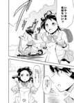 1girl alternate_costume bag bow comic contemporary culter greyscale ground_vehicle hakurei_reimu long_hair monochrome motor_vehicle no_hat no_headwear school_uniform scooter skirt touhou translated vehicle