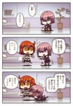2girls chaldea_uniform comic commentary_request crying crying_with_eyes_open fate/grand_order fate_(series) fujimaru_ritsuka_(female) highres mash_kyrielight multiple_girls pantyhose purple_eyes riyo_(lyomsnpmp) speech_bubble tears thighhighs translated