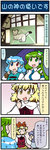 4girls 4koma animal animal_ears artist_self-insert blonde_hair blue_eyes blue_hair breasts comic commentary detached_sleeves ermine frog_hair_ornament gradient gradient_background green_eyes green_hair hair_ornament hair_tubes heterochromia highres holding holding_umbrella index_finger_raised juliet_sleeves karakasa_obake kochiya_sanae large_breasts long_hair long_sleeves mizuki_hitoshi mouse_ears multiple_girls nazrin nontraditional_miko open_mouth puffy_sleeves purple_hair red_eyes short_hair sign smile snake_hair_ornament sweatdrop tail tatara_kogasa toramaru_shou touhou translated umbrella vest weasel yellow_eyes