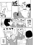 !!? 2girls blush closed_eyes collarbone comic crossed_bandaids face-to-face flustered food greyscale hair_ornament hairclip hand_on_own_face hitting long_hair long_sleeves looking_at_another monochrome mouth_hold multiple_girls neckerchief nervous open_mouth original pocky pocky_day pocky_kiss sailor_collar school_uniform serafuku shirasu_don short_hair sweat translated tsundere yuri