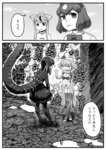 4girls animal_ears arms_behind_back bear_ears bikini boots breasts brown_bear_(kemono_friends) circlet cleavage closed_eyes closed_mouth comic crossover day elbow_gloves elephant_ears elephant_tail full_body gloves godzilla godzilla_(series) golden_snub-nosed_monkey_(kemono_friends) greyscale hair_ornament hairband highres indian_elephant_(kemono_friends) kemono_friends kishida_shiki long_hair looking_at_another monkey_ears monochrome multiple_girls navel open_mouth outdoors personification scarf shin_godzilla shirt short_hair skirt smile standing stomach swimsuit tail thigh_boots thighhighs translation_request