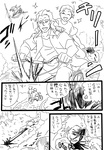 3boys bicycle blood caster_(fate/zero) closed_eyes comic fate/zero fate_(series) greyscale ground_vehicle hin lancer_(fate/zero) mole mole_under_eye monochrome multiple_boys sensha_otoko short_hair smile translated uryuu_ryuunosuke
