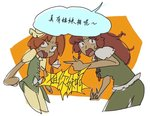 2girls braid check_translation chinese_text d-nobi green_eyes hat hong_meiling long_hair looking_at_viewer multiple_girls open_mouth orange_(touhou) orange_eyes orange_hair pointing red_hair short_sleeves sketch sweat touhou touhou_(pc-98) translation_request yellow_headwear