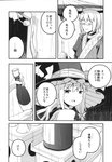 1boy 1girl ahoge bottle bow comic dress glasses grave greyscale hair_bow hat hat_bow highres japanese_clothes kimono kirisame_marisa long_hair long_sleeves monochrome morichika_rinnosuke offering ooide_chousuke oriental_umbrella puffy_short_sleeves puffy_sleeves rain short_hair short_sleeves tabard touhou translation_request umbrella wine_bottle witch_hat