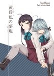 2girls ahoge asymmetrical_hair bangs black_hair black_ribbon blue_bow blue_neckwear boots bow bowtie brown_eyes brown_footwear character_name closed_eyes collared_shirt commentary_request cover cover_page cross-laced_footwear doujin_cover dress eyebrows_visible_through_hair eyes_visible_through_hair facing_viewer fujinami_(kantai_collection) furigana grey_hair grey_legwear hair_over_eyes hair_over_shoulder hair_ribbon hamanami_(kantai_collection) hands_together highres kantai_collection lace-up_boots leaning_on_person long_hair long_sleeves looking_at_viewer low-tied_long_hair miroku_san-ju multiple_girls pantyhose parted_lips pleated_dress red_dress ribbon school_uniform seamed_legwear shirt side_ponytail sidelocks smile typo white_ribbon white_shirt