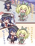 +++ 2girls >_< akatsuki_(kantai_collection) anchor_symbol bangs black_headwear black_legwear black_sailor_collar black_skirt blonde_hair blush brown_footwear cellphone check_translation chibi closed_eyes comic commentary_request crying day eyebrows_visible_through_hair flat_cap flying_sweatdrops gambier_bay_(kantai_collection) green_coat grey_pants hair_between_eyes hat holding holding_cellphone holding_hands holding_map holding_phone kantai_collection komakoma_(magicaltale) long_hair multiple_girls ocean open_mouth outdoors outstretched_arms pants pantyhose partial_commentary phone pleated_skirt pointing purple_eyes purple_hair railing sailor_collar school_uniform serafuku shirt shoes skirt tears translation_request twintails very_long_hair water white_footwear white_shirt