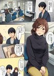 1boy 1girl 6koma bangs binder black_hair black_sweater blue_jacket blush breasts brown_hair cabinet cellphone chair clipboard comic commentary_request desk door finger_to_face folder highres indoors jacket keyboard_(computer) large_breasts looking_at_another monitor nipples office office_chair office_lady open_mouth original otayama pants papers phone ponytail self_shot short_hair sitting smartphone sweatdrop sweater translation_request turtleneck turtleneck_sweater yellow_pants