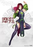 1girl artist_request avengers:_infinity_war china_dress chinese_clothes detached_sleeves dress fighting_stance gamora green_eyes guardians_of_the_galaxy marvel red_hair sword thighhighs weapon
