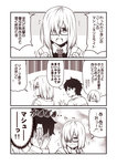 1boy 1girl blush clenched_hand closed_eyes comic commentary_request covering_face embarrassed fate/grand_order fate_(series) flying_sweatdrops fujimaru_ritsuka_(male) glasses hair_over_one_eye hood hoodie kouji_(campus_life) long_sleeves mash_kyrielight monochrome necktie open_mouth short_hair sweatdrop thought_bubble translated