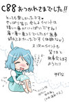 1girl blue_hair blush chibi closed_eyes commentary long_sleeves open_mouth short_hair sitting smile solo tatara_kogasa tears text touhou translated white_background yuzuna99