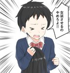 1boy >_< black_hair blue_sweater blush bow bowtie closed_eyes collared_shirt commentary_request crossdressing emphasis_lines facing_viewer highres holding holding_wig long_sleeves open_mouth original otoko_no_ko popped_collar red_neckwear round_teeth shirt sleeves_past_wrists solo sweater teeth translated upper_body white_background wig wing_collar yuki_arare