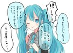 !? 1girl 1koma :p aqua_eyes aqua_hair aqua_neckwear bare_shoulders comic detached_sleeves grey_shirt hatsune_miku holding_tie light_blush long_hair mizuamemochimochi necktie one_eye_closed shirt shoulder_tattoo sleeveless sleeveless_shirt smile speech_bubble tattoo tongue tongue_out translated twintails upper_body very_long_hair vocaloid