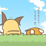 cafe_(chuu_no_ouchi) dedenne from_behind gen_6_pokemon lowres no_humans pokemon pokemon_(creature) raichu translation_request